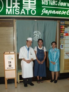 The Owner and and Staff
