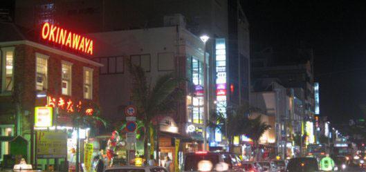 Naha Downtown