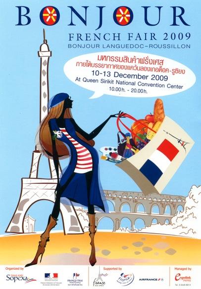 French Fair