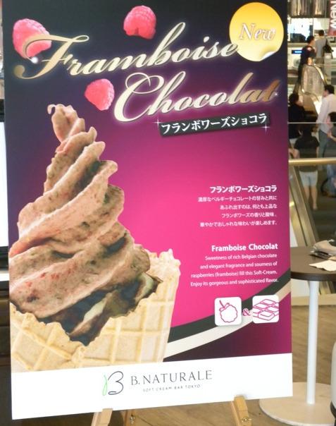 Chocolate Framboise (image credit: restaurantdiningcritiques.com)