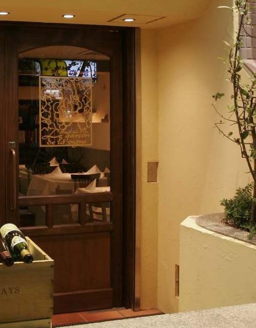 Garcon de la Vigne, Hiroo, Tokyo