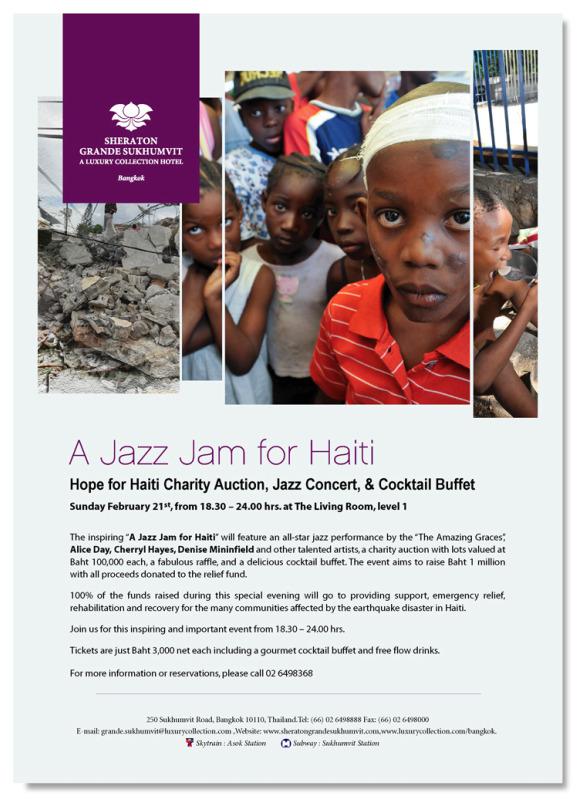 Jazz Jam for Haiti