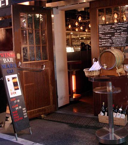 Marugo Wine Bar, Shinjuku, Tokyo