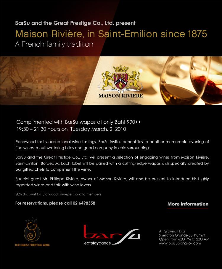 Maison Riviere Wine Tasting, Bar Su