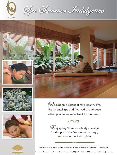 Oriental Spa (image credit: Oriental Spa)