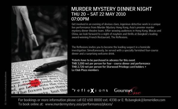 Murder2