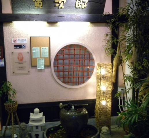Torajiro Entrance