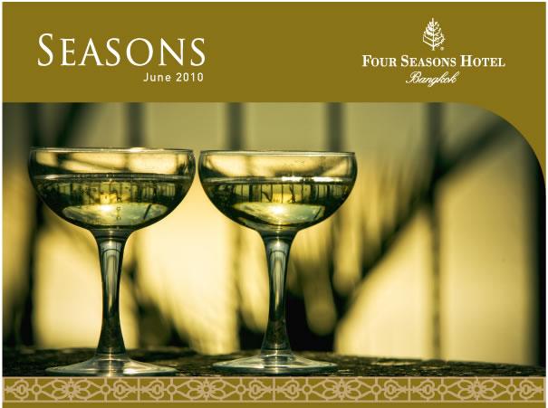 Champagne at Aqua