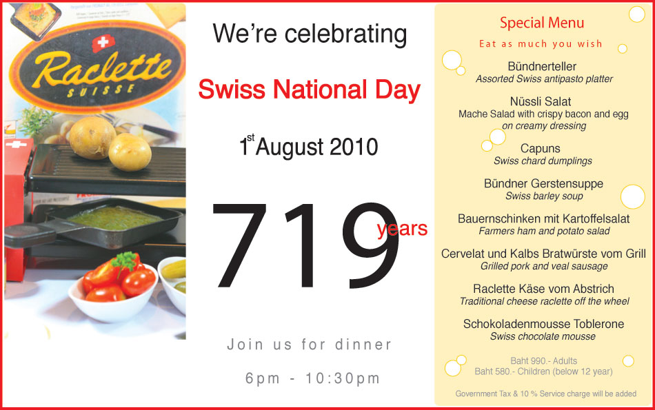swiss-national-day