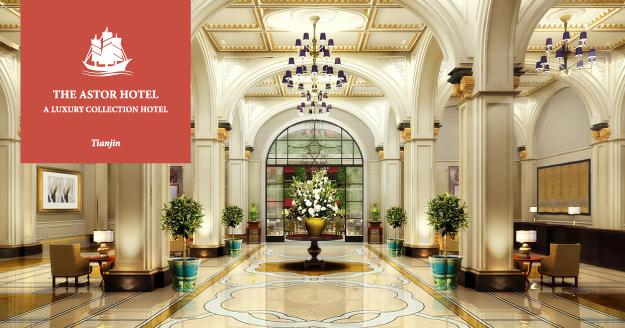 Astor Hotel Tianjin, China