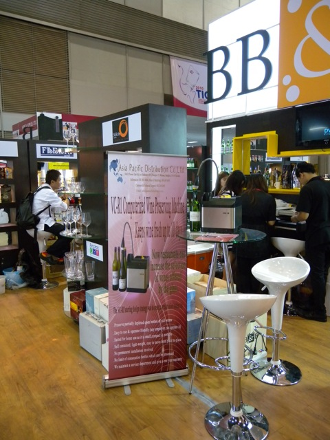 VC-R1 Wine Preserving Machine at Bangkok Show