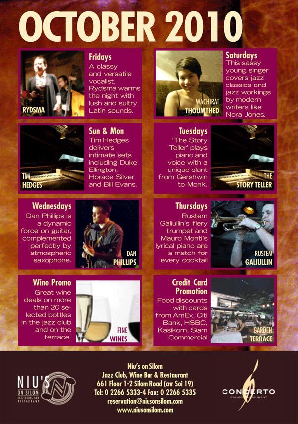 Niu's-E-Bulletin-October-2010