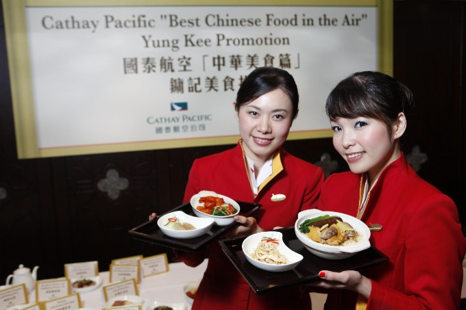 Cathay Pacific Promotion (Image credit: Cathay pacific Airlines)