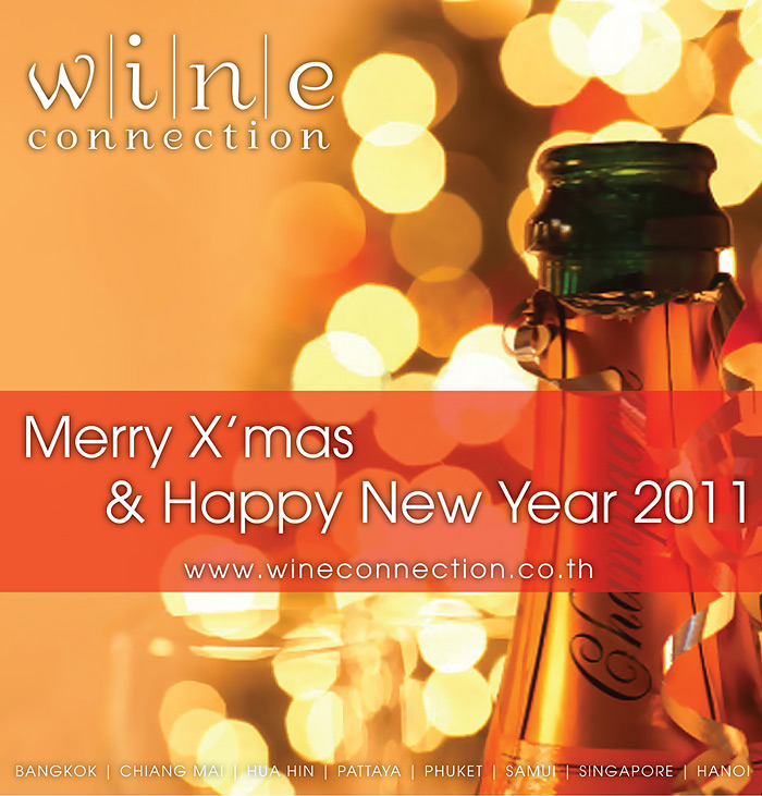Wine Connection Merry Christmas & Happy New Year