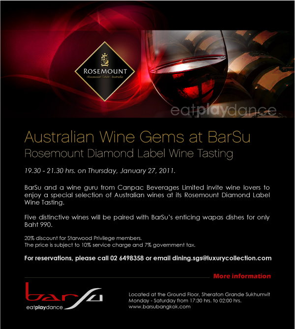 rosemount_wine_tasting