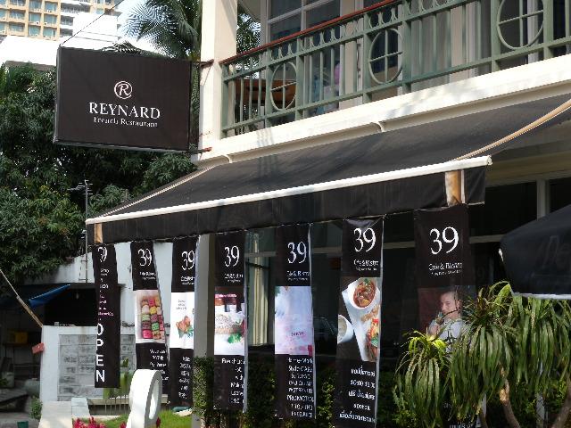 39 Restaurant