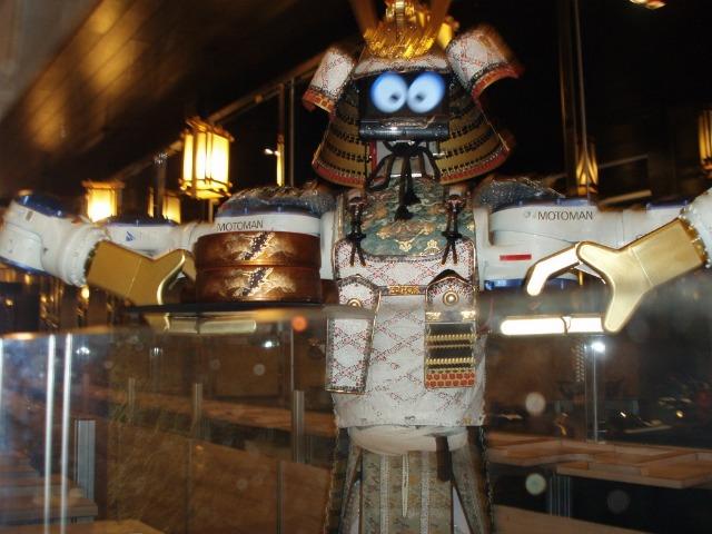 Robot Waiter 1