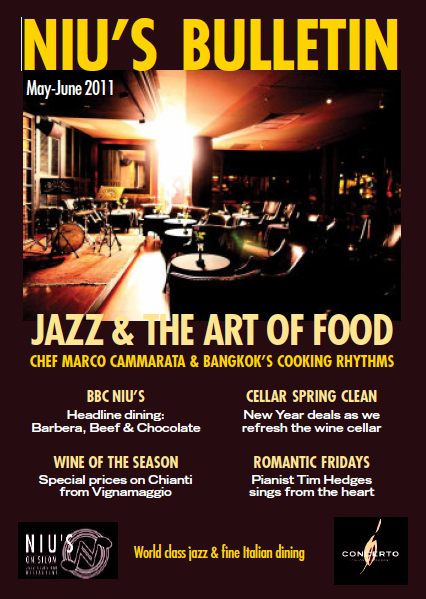 Jazz &7 The Art of Food