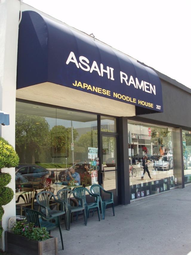 Asahi Ramen Exterior