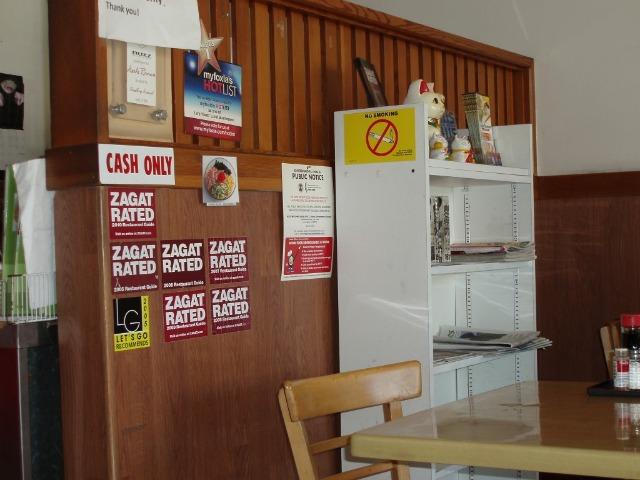 Asahi Ramen Cash Only