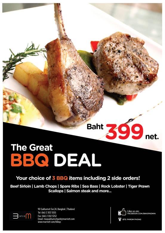 BBQ Deal at Bistro M, Marriot Executive Apartments