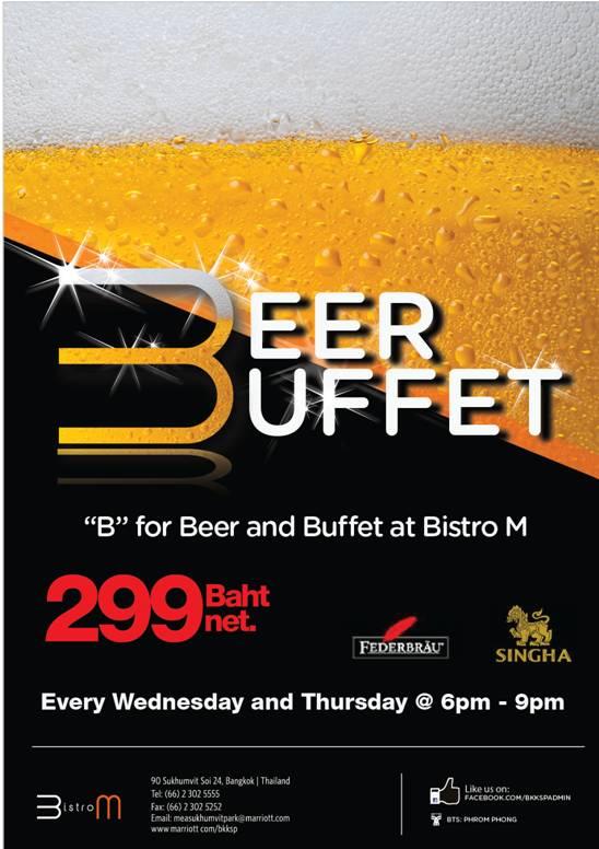 Marriott Executive Apartments, Sukhumvit Soi 24, Beer & Buffet