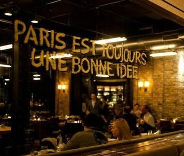 Paris Club 2