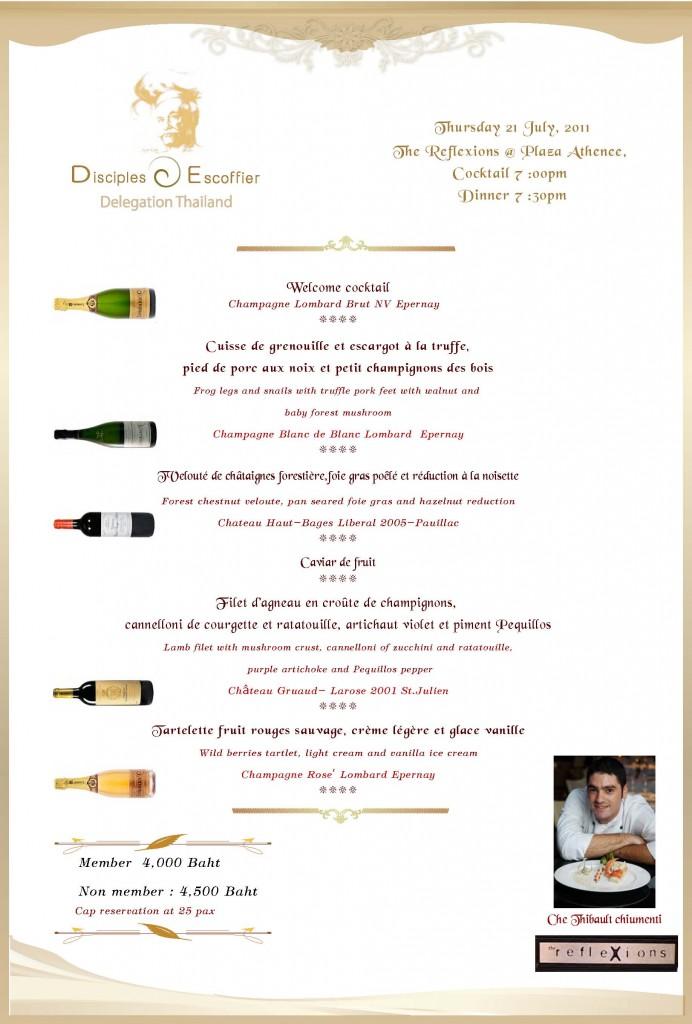 escoffier-menu-21072011