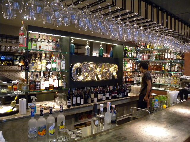 Oskar Bar