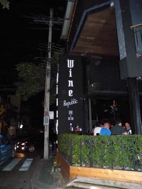 Sign Wine Republic