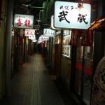 Noodle Shops - Ramen Street